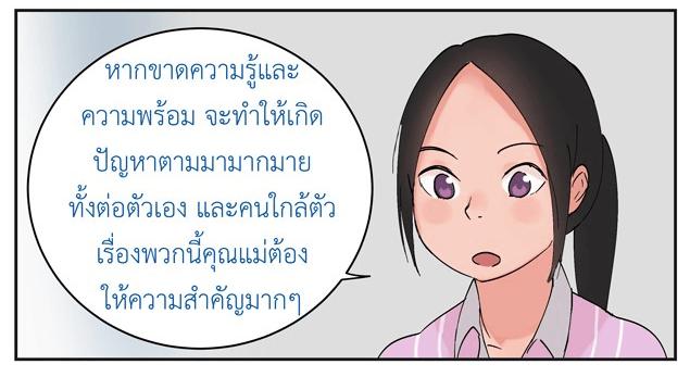 20160811_04_takoyakichan_03