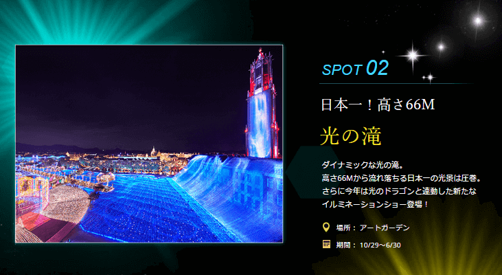 20161011_04_korranit_03