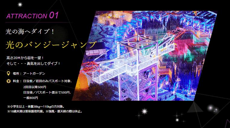 20161011_04_korranit_06