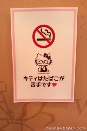 20161024_06_takoyakichan_03