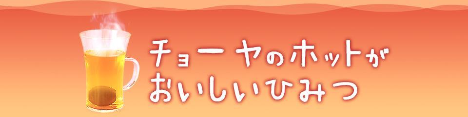 20161220_18_riangsupod-7