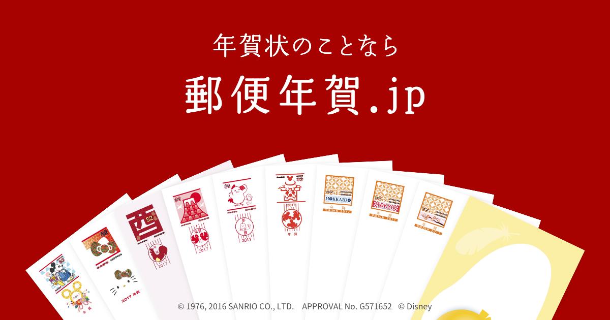 20161214_01_CHALERMPON_01