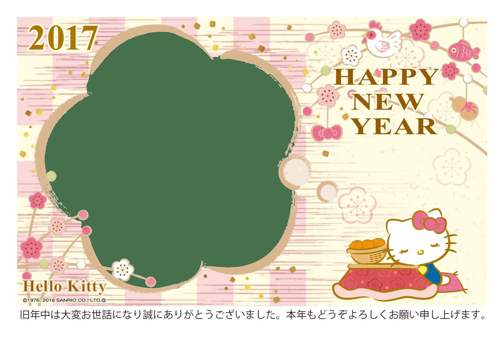 20161214_01_CHALERMPON_04