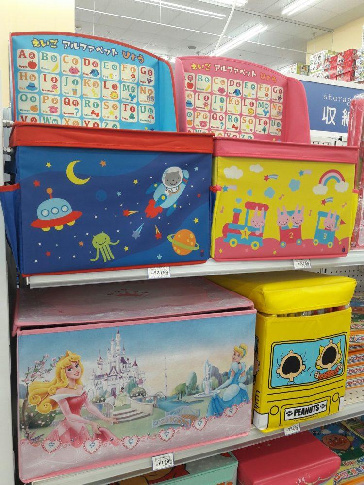 Toys R Us และ Babies R Us ในห้าง Aqua City Odaiba ของ